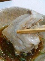 土井寿司 てっちり2