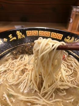 三気 (3)