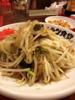 ホームラン食堂 野菜炒め