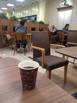 Oasis Cafe (2)