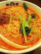 陳麻家 天津飯セット(850円) タンタン麺