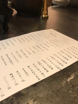 ダン (7)