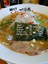 こがね家 醤油ラーメン並(650円)