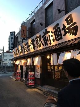 津駅前チャオチャオ (1)