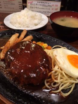 チェック ハンバーグ 1000円 (1)