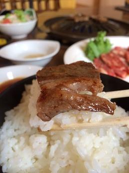 たから 焼肉膳 1880円 (2)