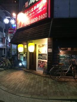 平蔵長居店 外観