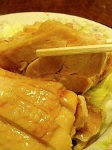 旺龍 蒸し鶏(800円)