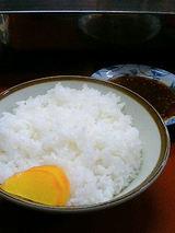 マルフク ご飯