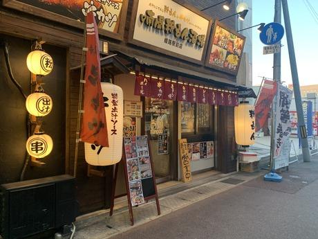 駅前酒場3月 (1)