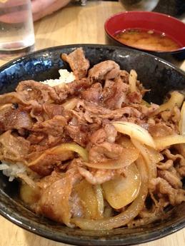大阪げんきめし 炙り牛丼 330円
