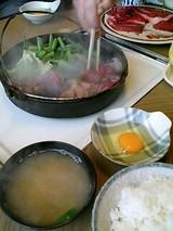 牛すき定食(3150円)