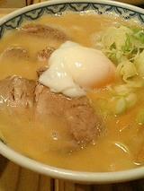 特製ラーメン(800円)