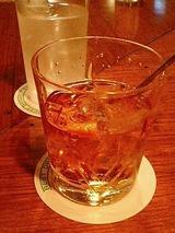 Bar村岡 ターキーロック