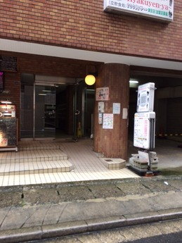 かくれ家 (1)