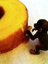 猿も美味そうに食ってます。