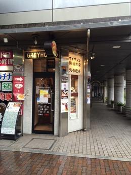 グレイハウンド@滋賀 草津 カフェ