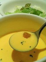 ル・ピシェ 人参と南瓜の冷たいスープ