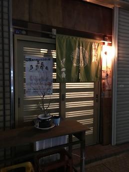 西井の年末 (1)