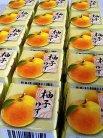 チロル柚子