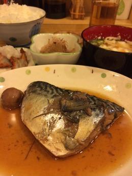 かれん 煮魚定食 800円 (1)
