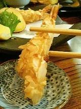 ともゑ 海老天ぷら
