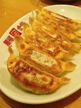 萬福食堂 焼餃子280円