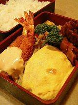 特別洋食弁当(スープ付き)1550円