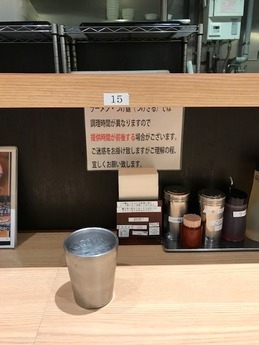 とみ田 (4)