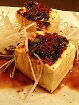 笑 ニラ豆腐 250円