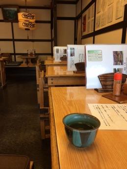 八雲東店 (2)