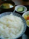 味噌汁(190円)ご飯(中)160円