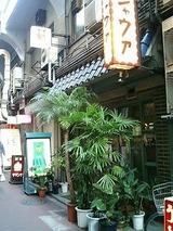 神戸ジャヴァ 外観