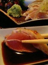 西鶏球喰 百日地鶏のタタキ3種盛り 1350円