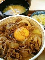 すき家 牛丼(並) 250円 玉子セット