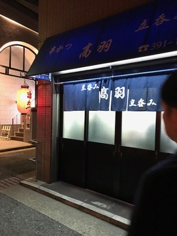 高羽kusi (1)