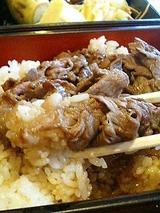亜米里庵 牛肉弁当 880円