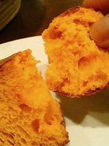 カルボナイオ 自家製トマトパン
