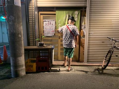 西井9月2 (1)