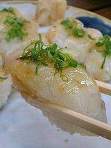 土井寿司 ふぐにぎり2