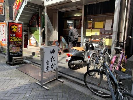 ゆたか食堂 (1)