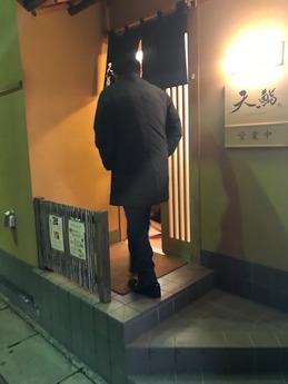 天鮨 (1)