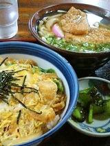錦家 どんぶり定食 800円