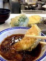 天ぷら ひらお 野菜