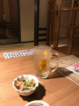 一条東向日 (2)