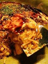 Hachi いかモダン 680円