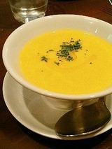 カルボナイオ かぼちゃのスープ
