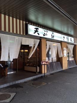 さか本 (1)