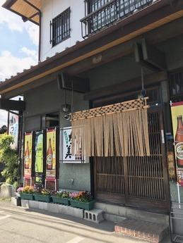 かつみ食堂 (1)