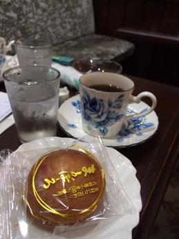 舶来茶館 (2)